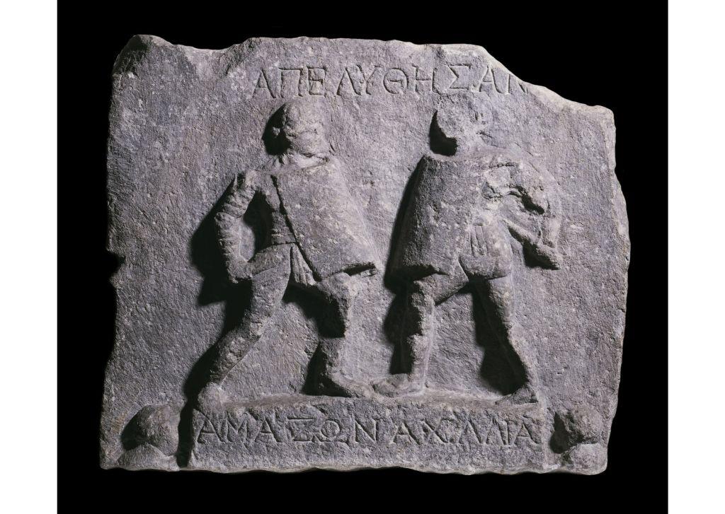 Halicarnassus-relief